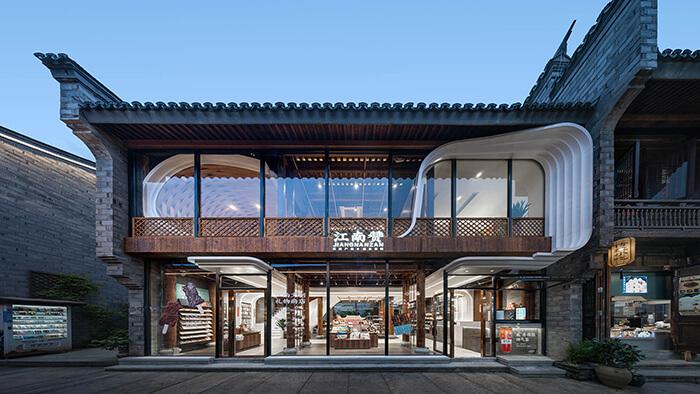 Front-Facade-Jiangnan-Zan-Store-by-LYCS-Architecture